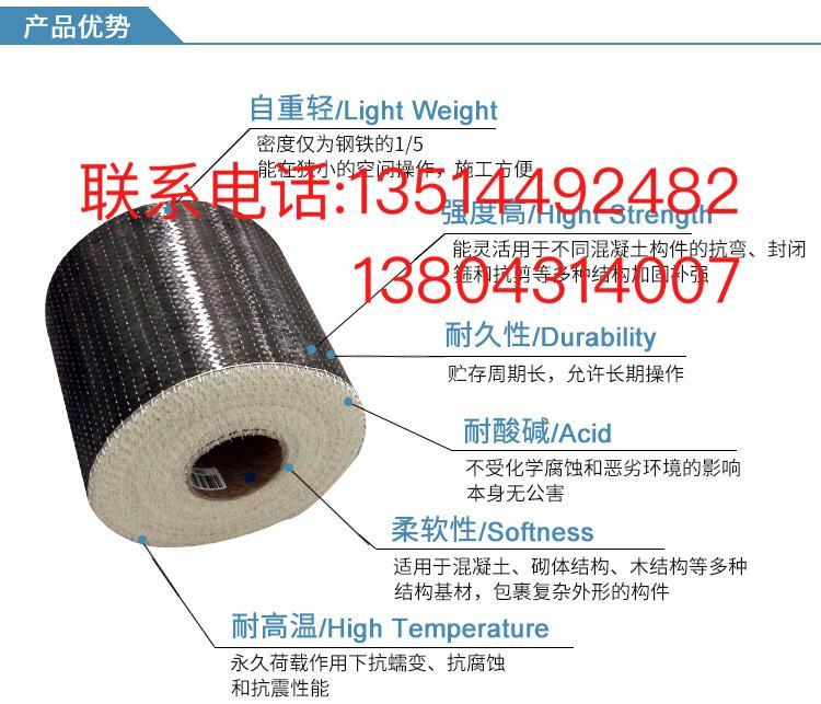 长春钢粘钢胶厂家每日报价环氧粘钢胶
