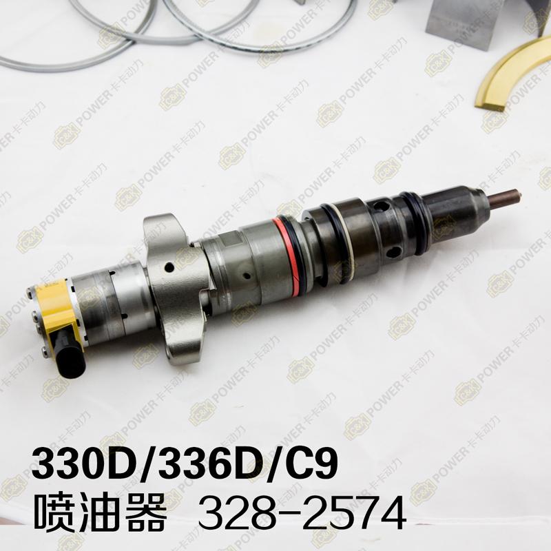 卡特336D挖机喷油器/C9发动机维修/