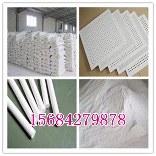粉笔石膏粉|粉笔石膏粉厂家