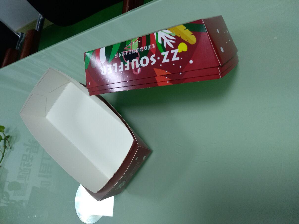 东莞汉堡盒定做船型盒敞开盒生产厂家