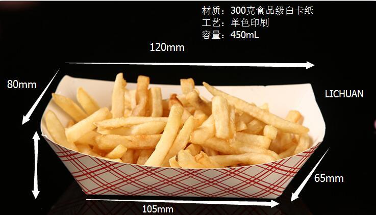 东莞纸盒食品包装盒加工厂