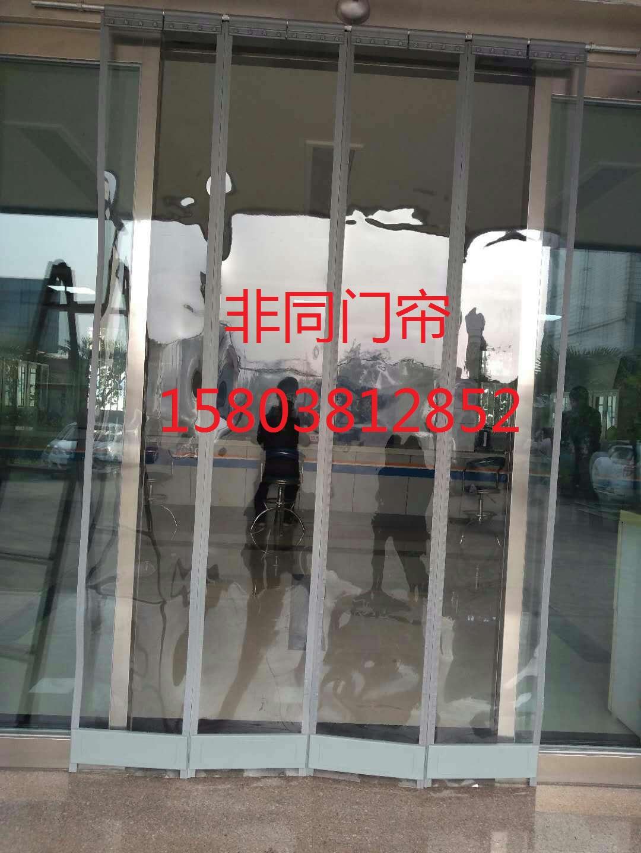 郑州非同门帘磁吸透明门帘,上门安装