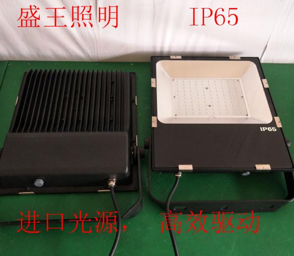 LED强光灯SPL312