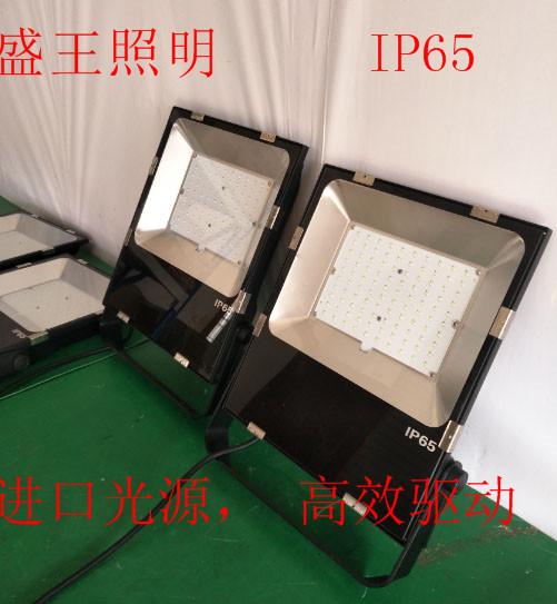 LED强光灯LZY6102-1LZY6102-1