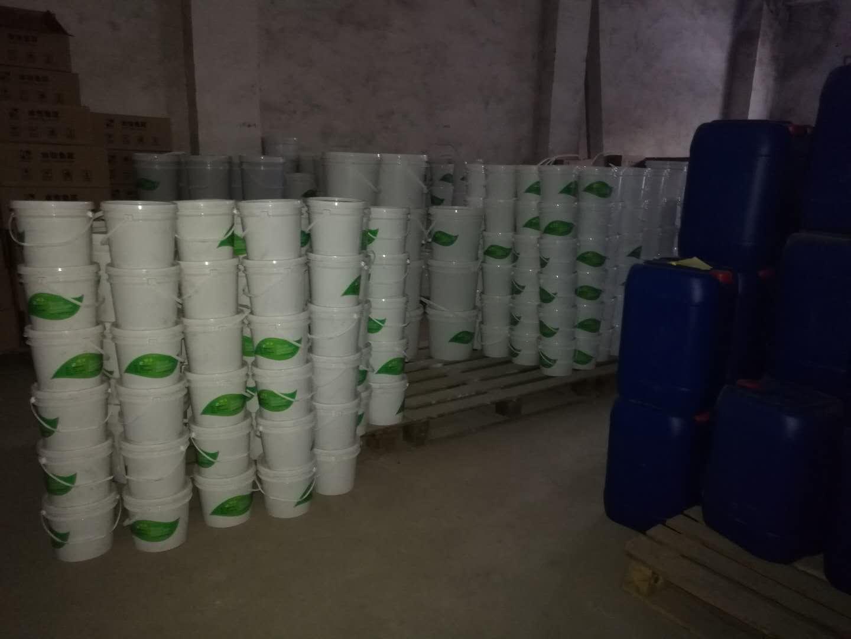 四川成都臻通世名色浆经销商供应世名SUP8441紫红木器涂料