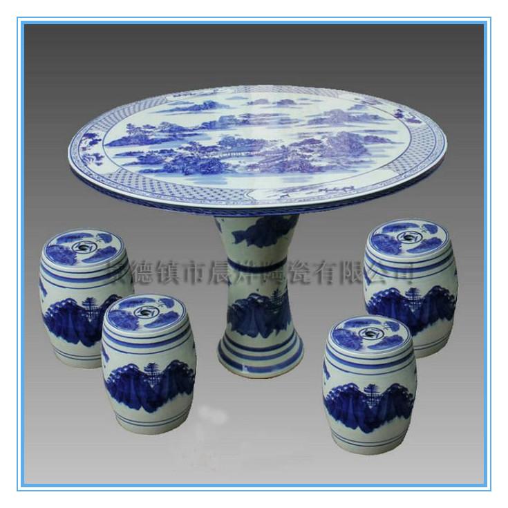 供应景德镇-晨烨-庭院陶瓷桌