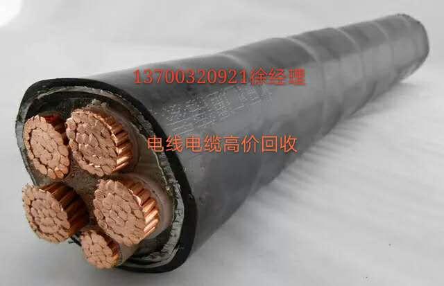 延�c120��|回收,�\信回收m