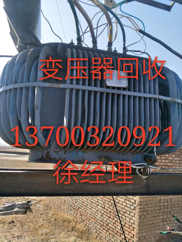 台州三门铜板回收高价回收m