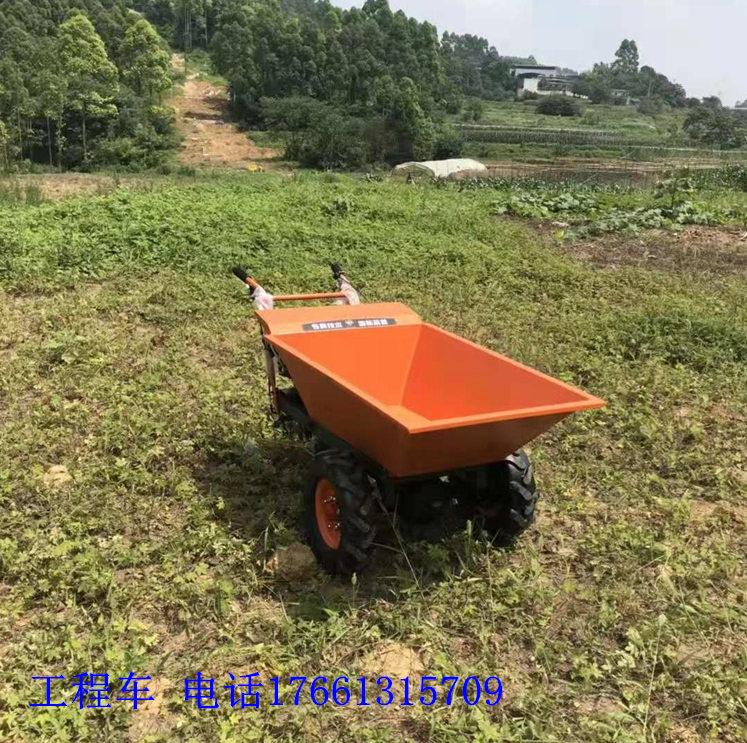 韓城工地三輪車多功能搬運車