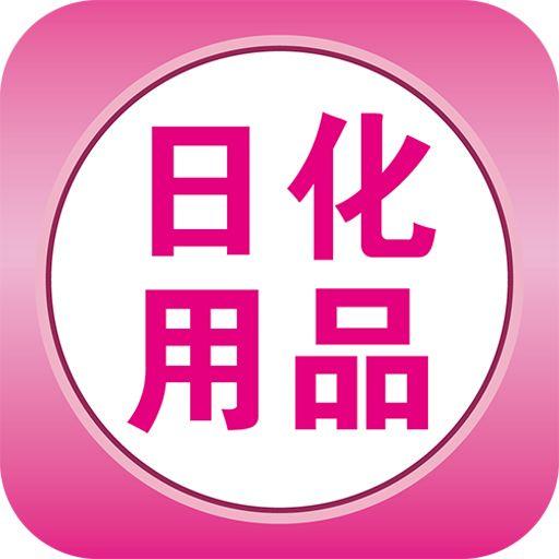 北京�^期的化�y品液�w�N�А⒈本┐娣胚^期的化�y品�N��で�