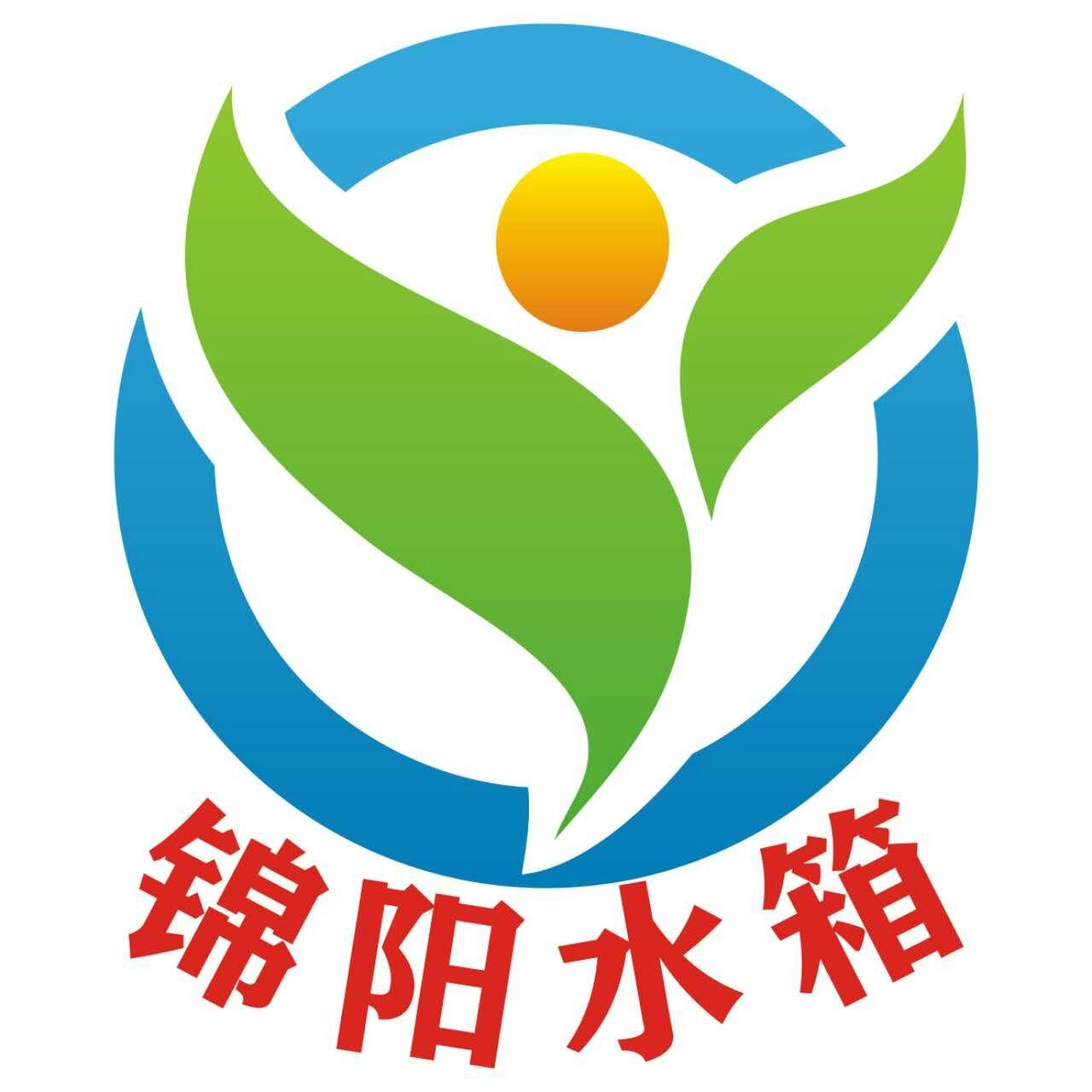 吉林锦阳供水设备有限公司