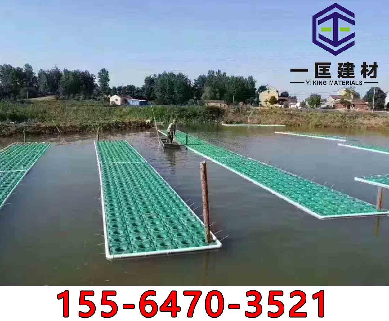 人工浮板、抗風浪浮床廠家批發、廠家價格