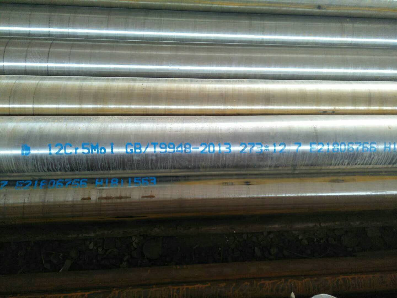莆田20低中壓鍋爐管外徑與壁厚