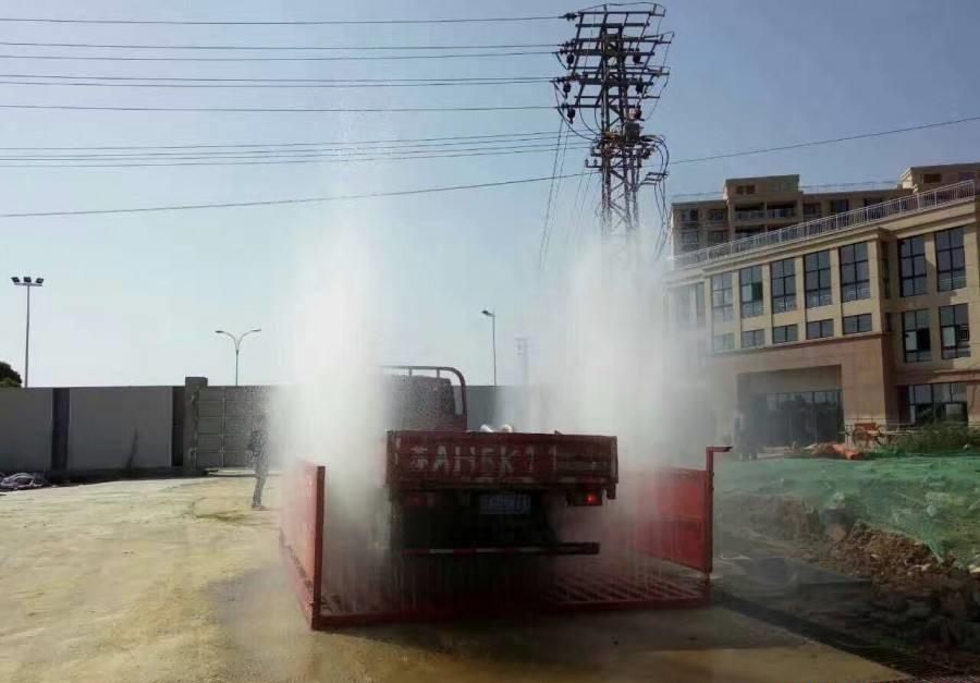 泰興市建筑工地洗車設備-淮北工地洗車機