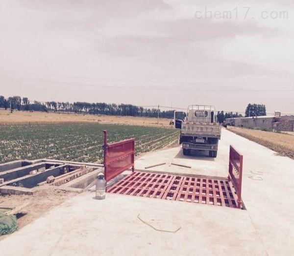 婺城建筑工地車輛沖洗設備-蕪湖工地大門洗車設備