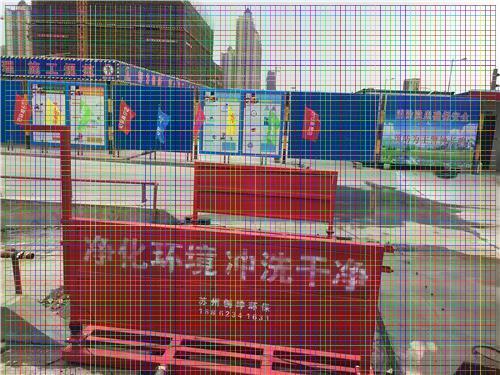 新北工程洗輪機-蕪湖工地大門洗車機