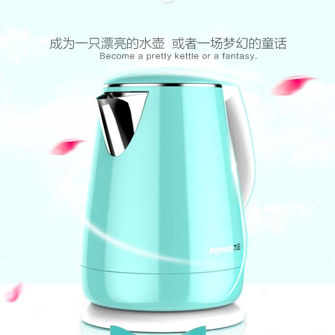 合肥九阳(Joyoung)电水壶批发价格 304不锈钢 合肥九阳代理商