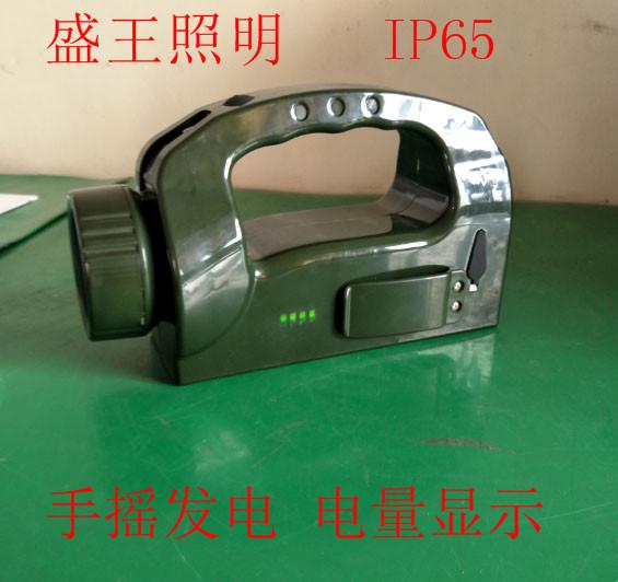 手摇式磁力充电巡检工作灯YJ1034YJ1034