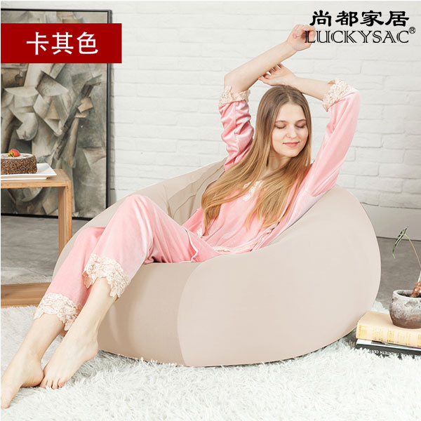 懒人沙发无印良品,无印良品同款懒人沙发,luckysac懒人沙发