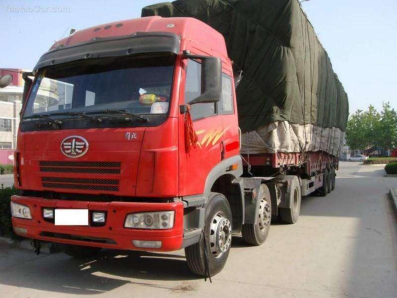 上海到佳木斯市包車運輸整車運輸上門取貨
