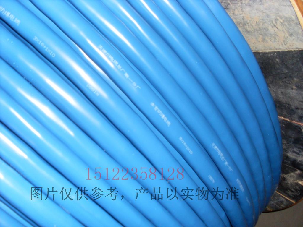 河南mhyvp矿用信号电缆生产厂家