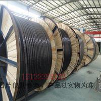 贵州djypvp计算机电缆专业厂家