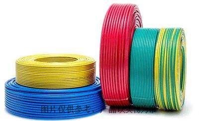 台湾kffp控制电缆使用说明