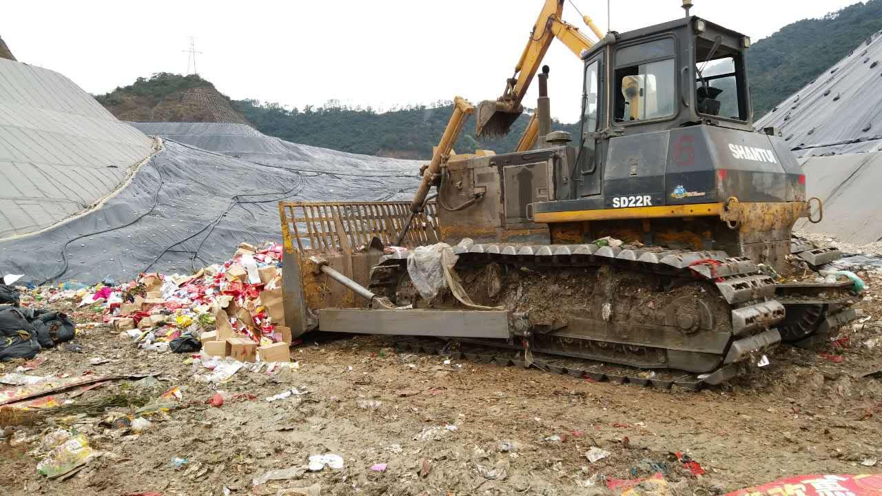 杭州电商仓储的食品销毁公司、每吨的食品销毁价格费用