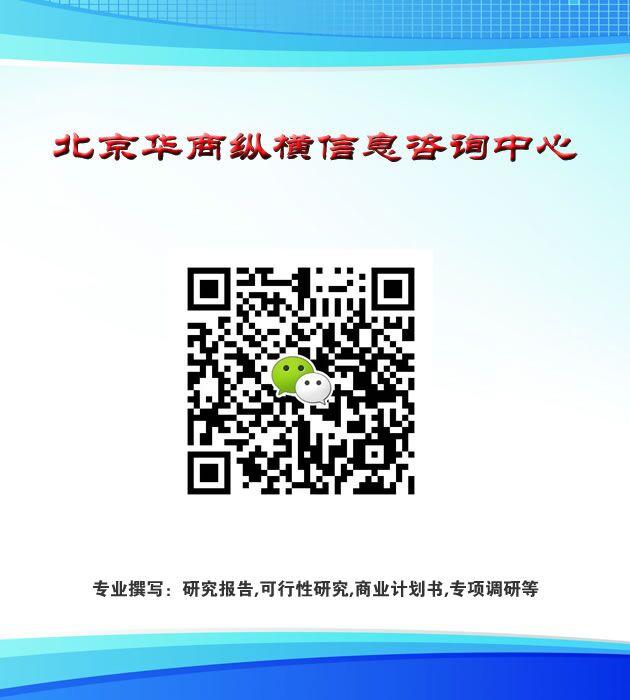 江西冶金鋼鐵市場投資契機及專家評估研究臨滄市