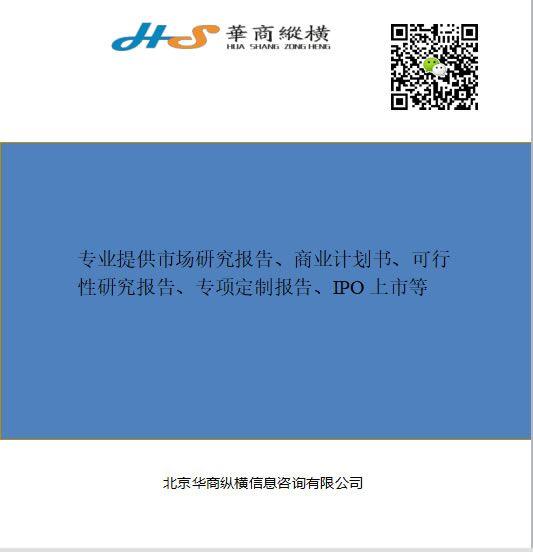 冷端搬運機市場運營模式分析及市場策略研究*汩羅