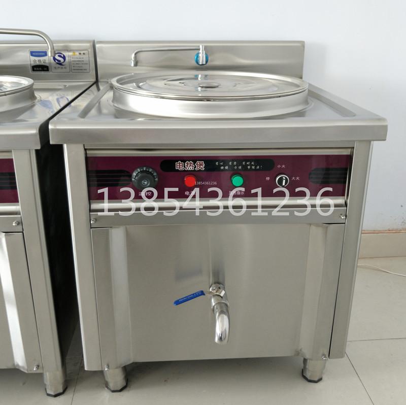 304不锈钢商用电热煲 大功率节能电热汤桶 双层保温豪华开水炉保温桶