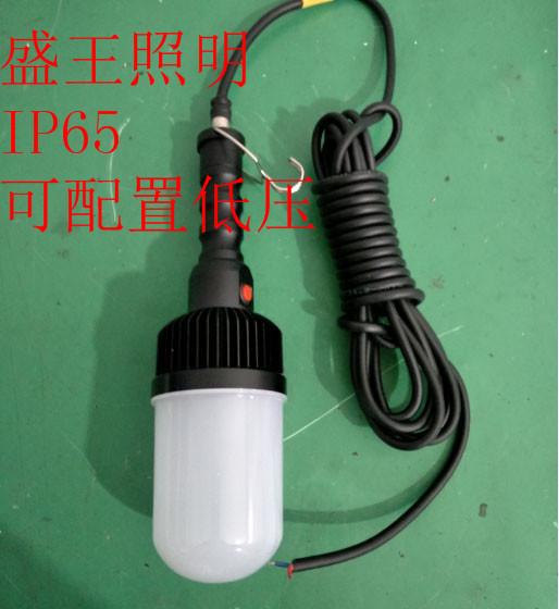 低压防爆LED行灯KLE512BKLE512B