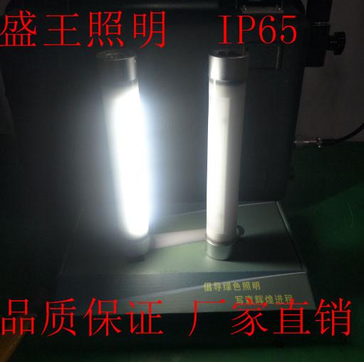 RXH8306多功能LED棒管灯