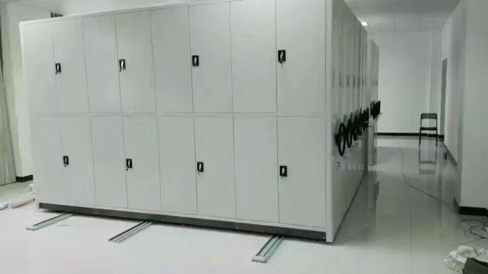 石家庄密集柜|档案密集架|电动智能密集柜