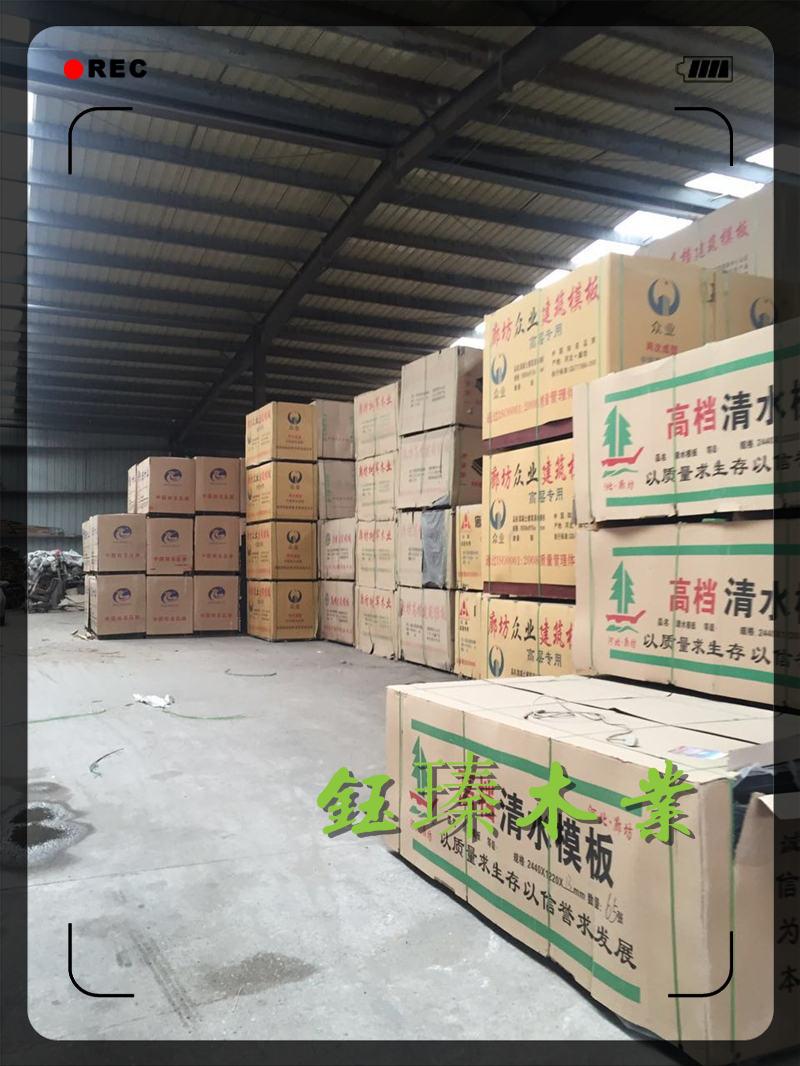 铜川竹胶板建筑模板批发厂家
