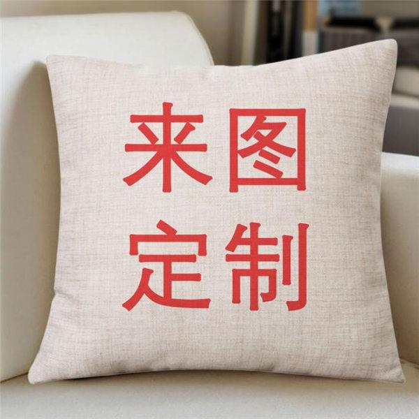 合肥抱枕定制印LOGO-合肥抱枕定做厂家