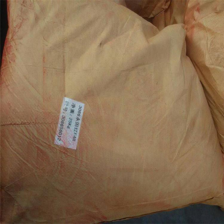 昆山大量回收CPP公司