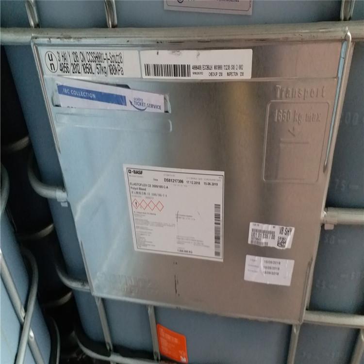 滁州大量回收硬脂酸镁公司