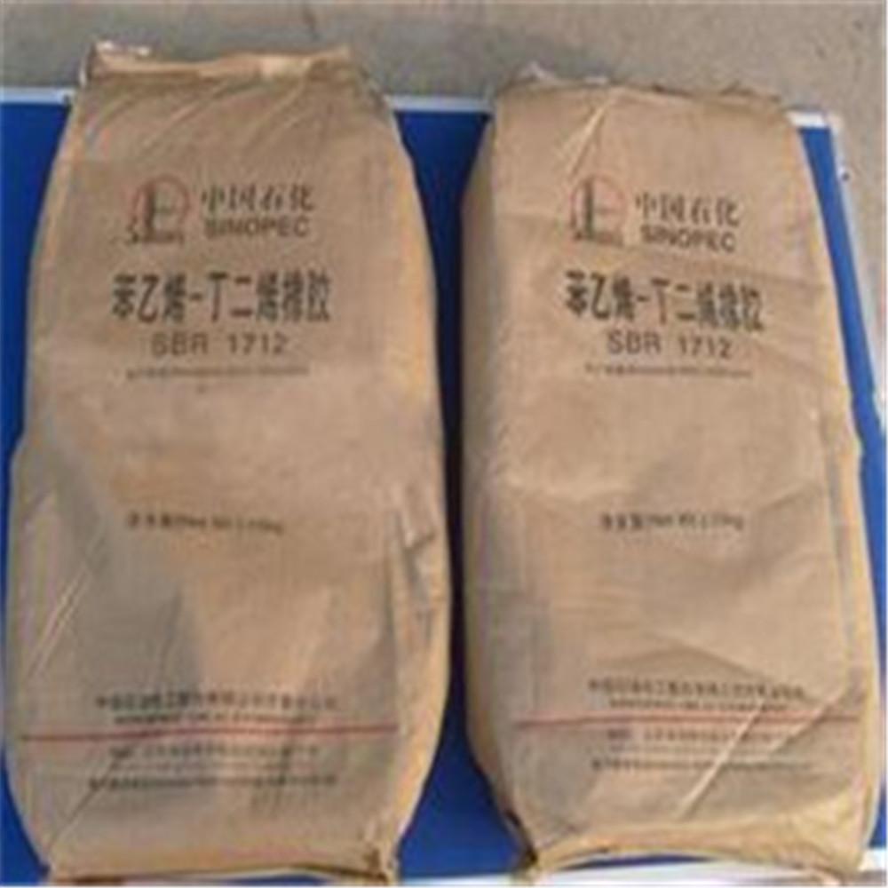 黄山大量回收吐温公司