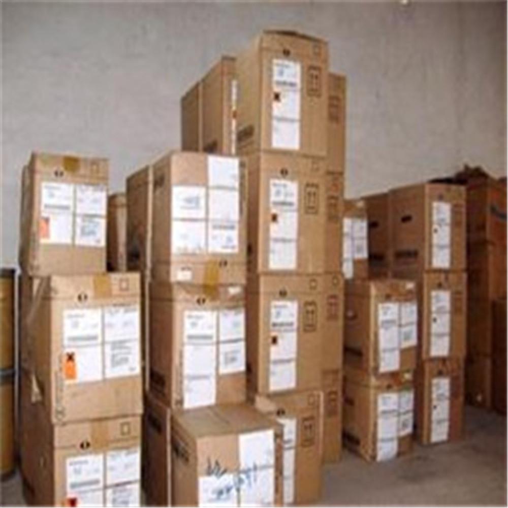 北宁大量回收日化香精公司