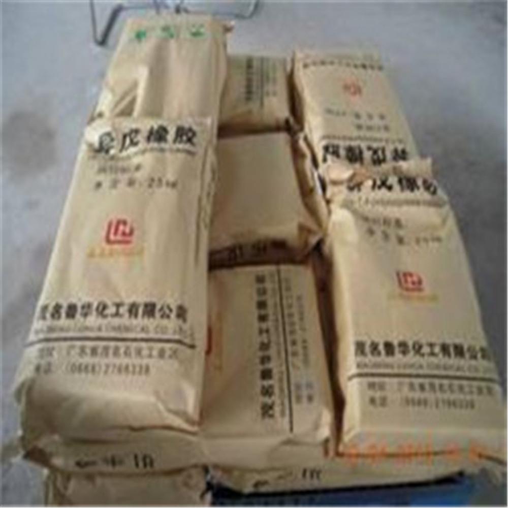 虎林大量回收表面活性剂公司