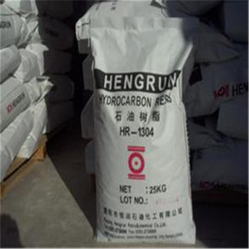 南宁大量回收伊士曼化工助剂公司