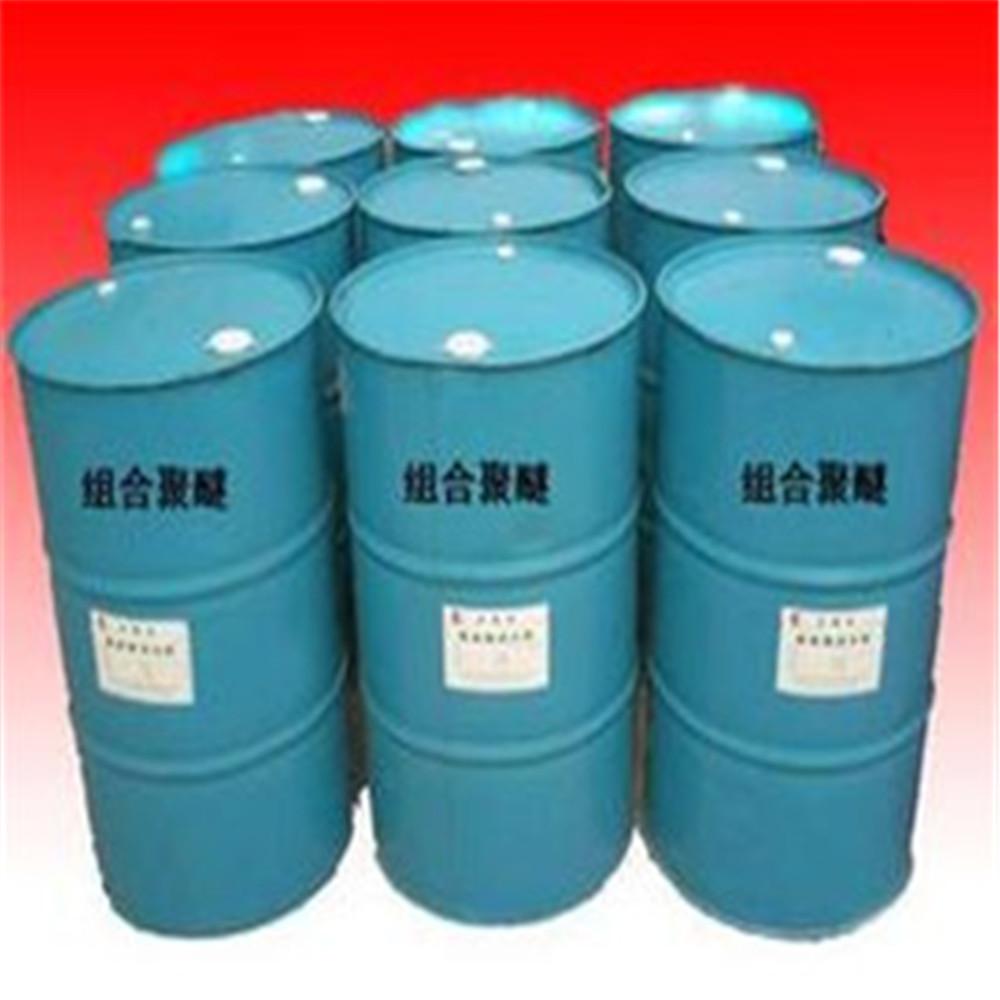 磐石哪里回收聚醚多元醇�L期大量回收