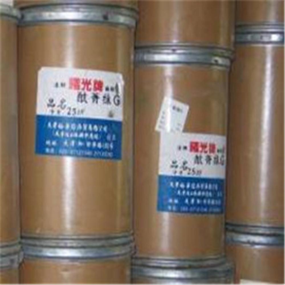 枝江哪里回收聚氨酯固化剂公司