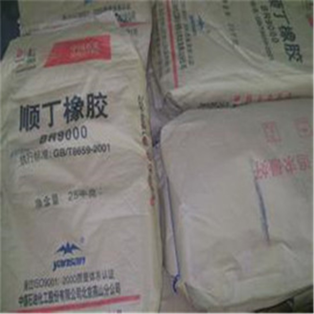 吉林大量回收油墨原料公司