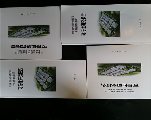 沁水县做学校鸟瞰图可以公司数据