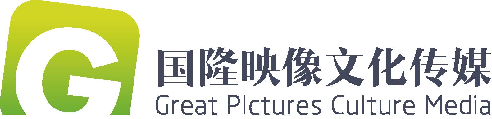新疆企业宣传片制作和拍摄