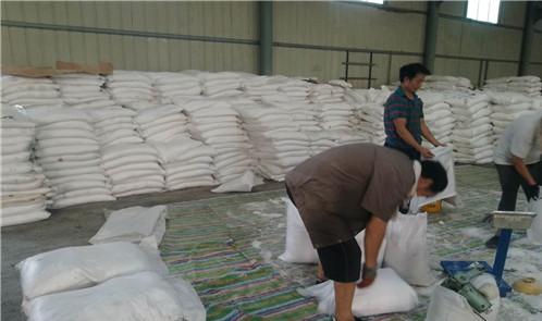 欢迎光临儋州聚合氯化铝报价实业股份有限公司2019