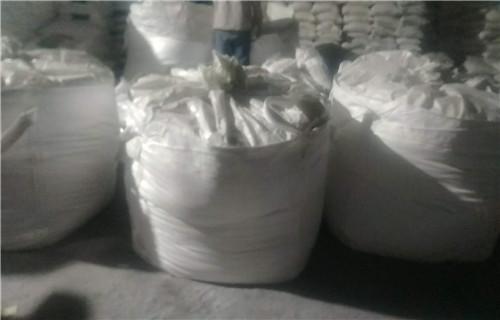 東莞海綿鐵排單生產-綠豐集團歡迎您