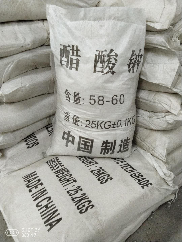 歡迎光臨鶴壁無煙煤濾料質量實業股份有限公司2019